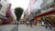 Shinjuku Downtown Area