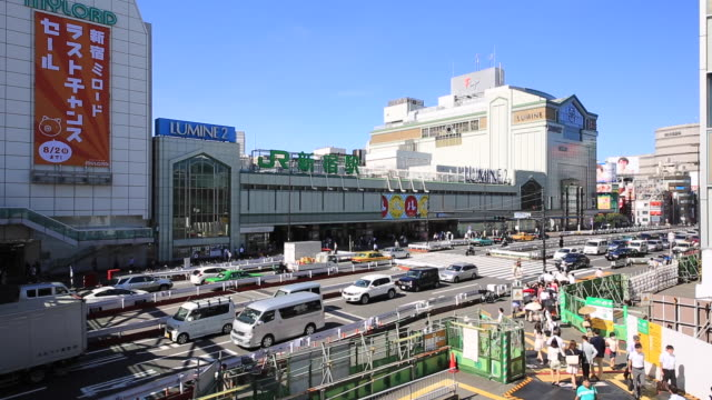 Shinjuku south exit before landscape