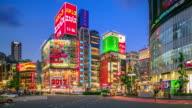 Shinjuku Street Night Time Lapse