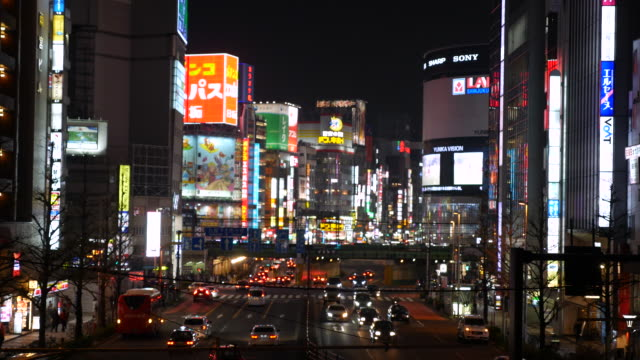 Shinjuku, Tokio, Japan