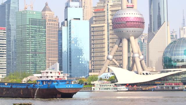 Shipping Tanker on Huangpu River, passing The Bund - Shanghai, China