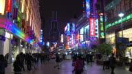 Shoppers along Nanjing Road in Shanghai China