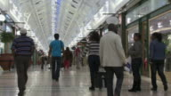 WS PAN Shopping mall interior with people shopping, Cape Town, Western Cape, South Africa