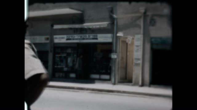Shops and cafes in Jerusalem just after the war of 1948 from an archival home movie