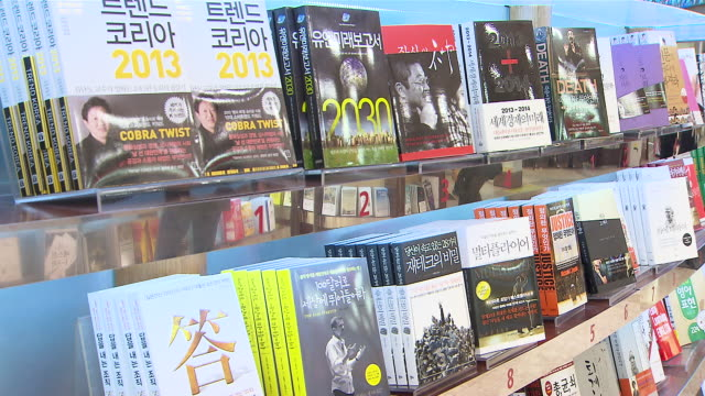 CU Shot of Bestseller shelf at Kyobo Book Store (One of the largest bookstore in Asia) / Seoul, Seoul, South Korea