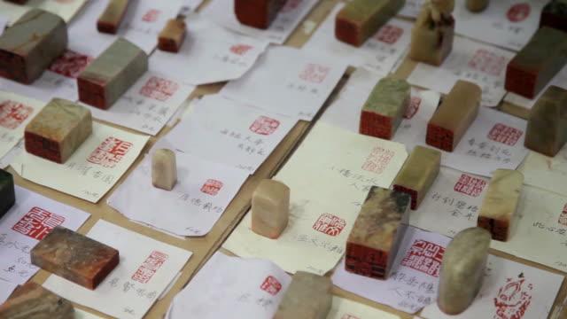 CU PAN Shot of Chinese traditional seal / Xian, Shaanxi, China
