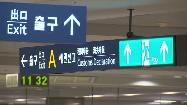 Korean customs declaration