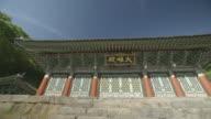 Shot of Daeungjeon(Main Shrine) at Jeungsimsa temple(Gwangju Cultural Assets Data 1)