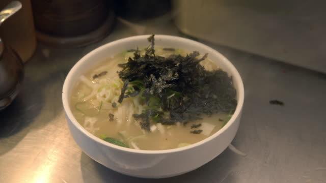 Shot of Kalguksu (Korean Noodle Dish)
