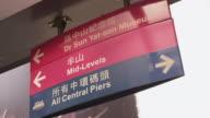 MS LA Shot of Mid Level Sign / Hong Kong, China