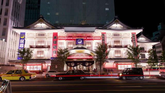MS T/L Shot of night view of recently rebuilt Kabukiza kabuki ater in Ginza area / Tokyo, Japan