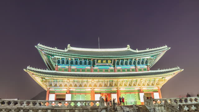 MS L T/L Shot of Nightscape of Geunjeongjeon (Korea's National Treasure No. 223/Representative Architecture of Joseon Dynasty) / Seoul, South Korea