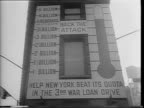 Shot of Paramount News logo / montage of war bond posters / hands giving out posters or war bonds / shot of Times Square / shot of painted sign with...