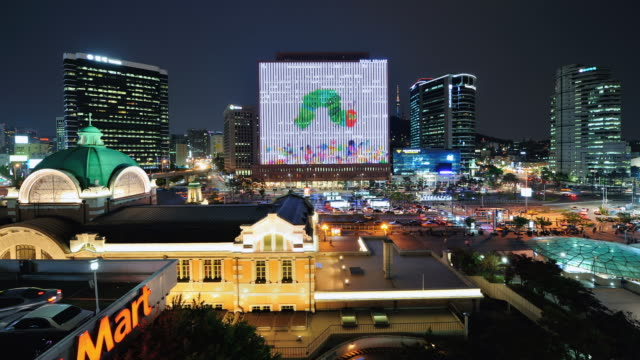 WS T/L Shot of Seoul Train Station Area (Seoul Square Area) at Night / Seoul, South Korea