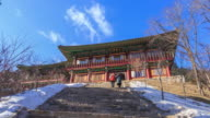 Shot of shrine and steps at Sangwonsa temple in Odaesan National Park