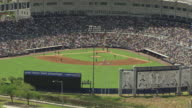 WS AERIAL ZI Shot of Steinbrenner Field baseball stadium and players on field / Tampa, Florida, United States