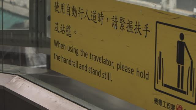 CU Shot of Travelator Safety Sign / Hong Kong, China