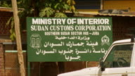 MS Sign of Ministry of Interior, customs corporation / Juba, Central Equatoria, Sudan