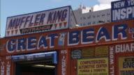 Signage of the Great Bear Auto Center (aka Muffler King)