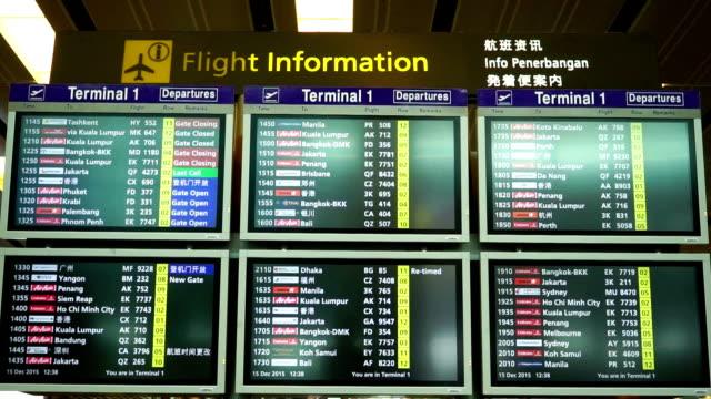 Singapore Airport departure board.