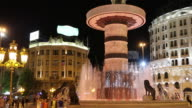 Skopje, monument of fountain with Alexander the Great statue, in the Macedonia Square.