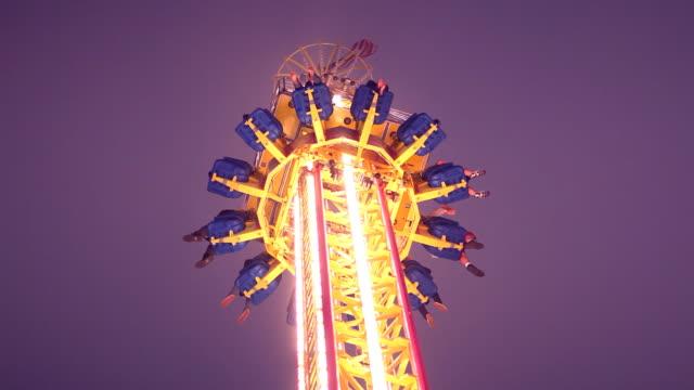 Sky Drop Carnival Ride (+ audio)