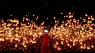 sky lantern in loy krathong festival in thailand (Floating lantern)