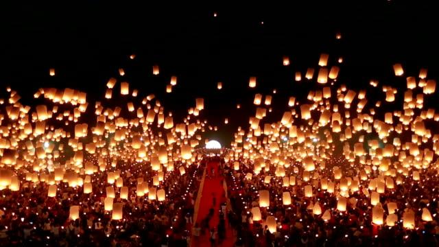 sky Laterne in der loy krathong-Fest in thailand (schwimmenden Laterne