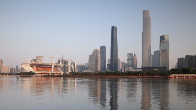Skyline of Tianhe, Guangzhou, Guangdong, China, Asia