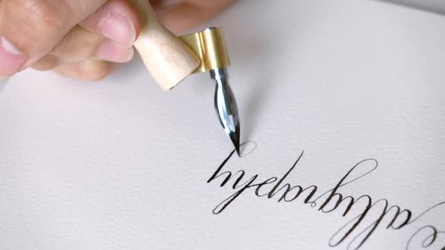 Slowmotion: Calligraphy