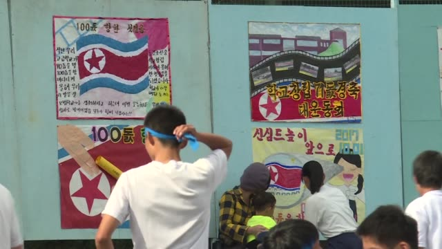 60 so called pro Pyongyang schools in Japan cater to an ethnic Korean community that over decades developed and maintained a link to North Korea...