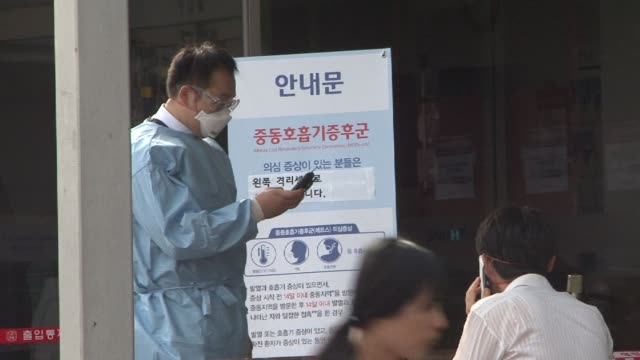South Korea confirms nine more cases of the MERS virus which has killed four people but says it does not represent a spread of the outbreak as the...