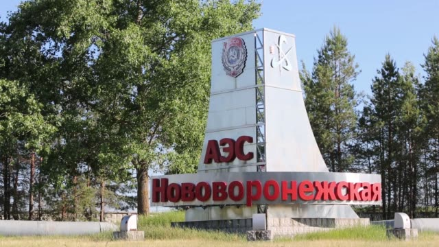 A Soviet era sign sits on display at the Novovoronezh NPP nuclear power station operated by OAO Rosenergoatom a unit of Rosatom Corp in Novovoronezh...