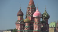St Basil Cathedral One of the Most Famous Place