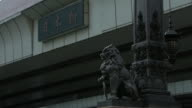 Statue Of Lion Under EXPY, Tokyo, Japan