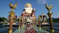 Statue of the Laughing Buddha (Chinese Buddha statue)