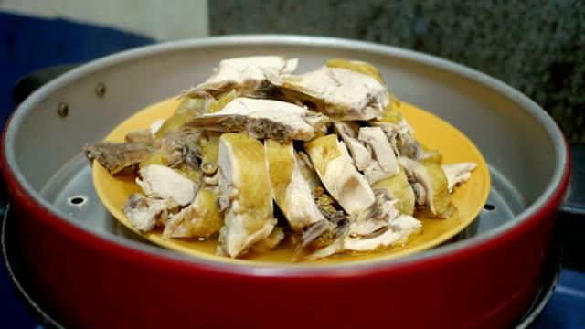 Steam Chicken, Chinese Food
