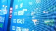 Azioni o cambio valuta scheda sulla strada di Hong Kong