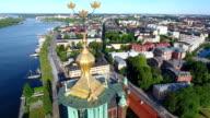 Stockholm Aerial