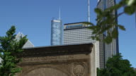 Stone Arch Entrance To The Old Chicago Stock Exchange in Millennium Park