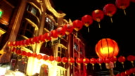 Street Decoration In London Chinatown At Night