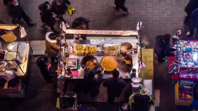 Street Food stall at Myeongdong shopping area