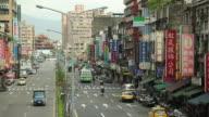 WS HA Street scene / Taipei, Taiwan