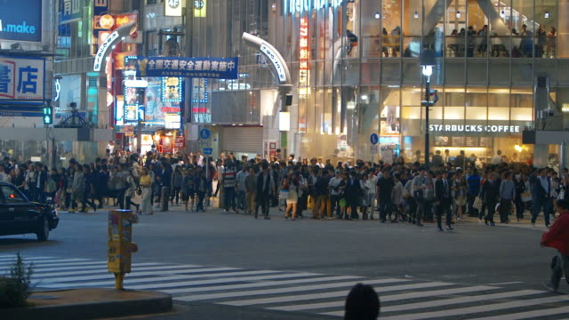 Streets of Shibuya, Tokyo