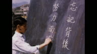 MONTAGE Students learning to write Chinese characters in Honk Kong