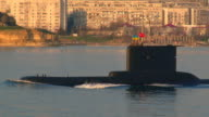 submarine out of the bay