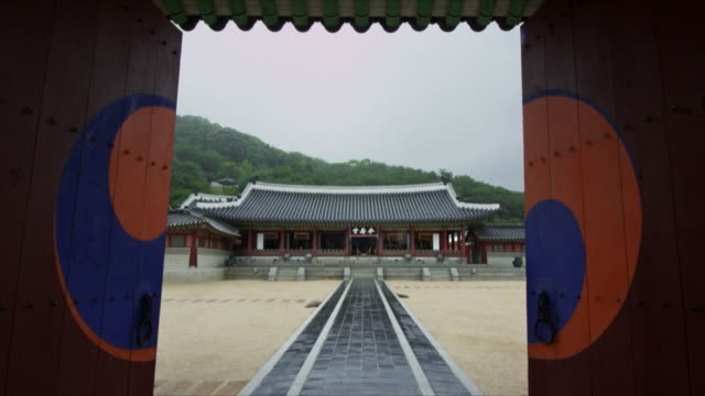 Suwon Hwaseong Fortress (UNESCO World Heritage Site) and a gate with Taegeuk symbol