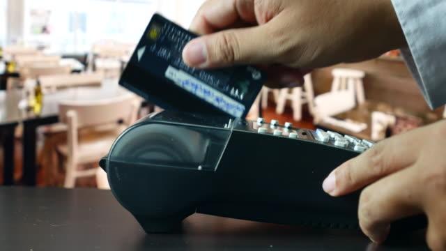Swiping A Credit Card, Dolly Shot