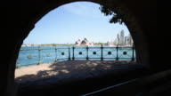 Sydney Opera House view through an arch, during the day