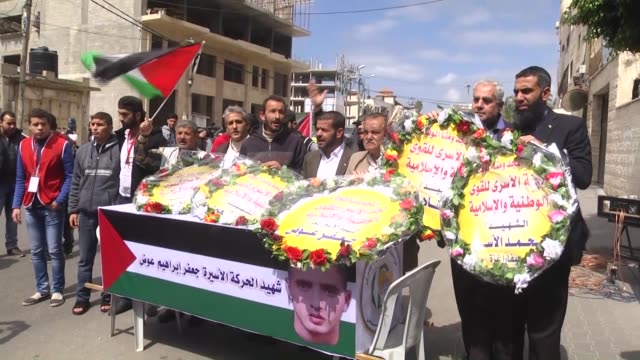 Symbolic funeral ceremony is organized for 22yearsold Jafar Awad died today after he released from an Israeli prison due to his illness in Gaza city...
